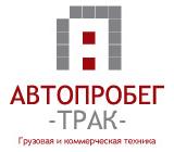 ООО АВТОпробег