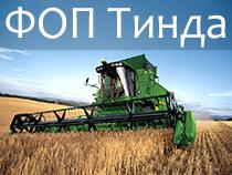 "ООО""ИМПУЛЬС"""