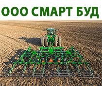 """ООО """"СМАРТ БУД"""""""