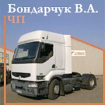 Бондарчук В.А. ЧП
