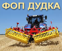 ФОП Дудка
