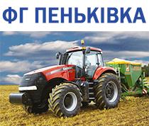 ФГ Пеньківка