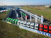 Торговая площадка Iveco Poland Sp. z o. o. Used Truck Center
