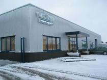 Торговая площадка Van Dijk Heavy Equipment BV