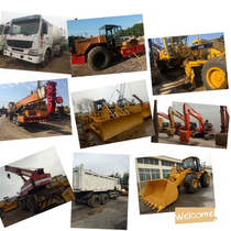Торговая площадка Shanghai Initiative Construction Machinery Co., Ltd