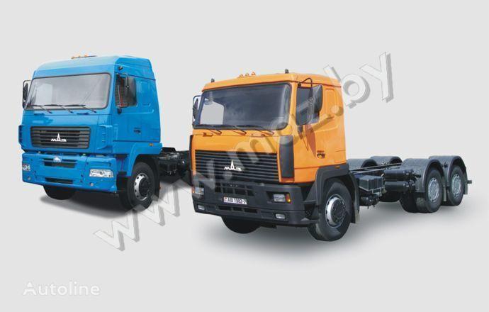 грузовик шасси МАЗ 6312