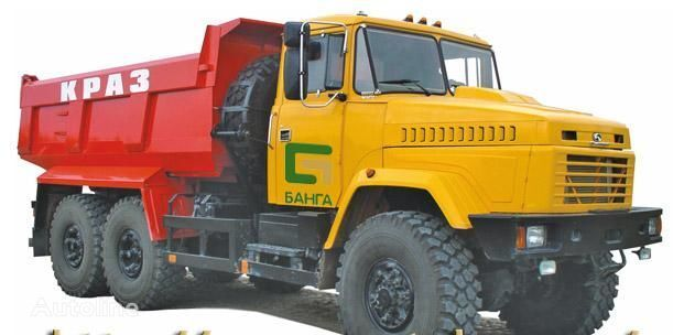 новый самосвал КРАЗ 65032-064-2