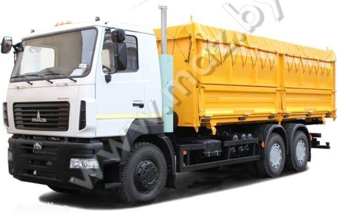 новый самосвал МАЗ 6501B9-420-031