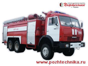пожарная автоцистерна КАМАЗ АПТ-9-40 Автомобиль пенного тушения пожарный