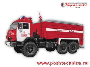 пожарная автоцистерна КАМАЗ  АР-2 Рукавный автомобиль