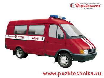 пожарная машина ГАЗ АШ-5 Автомобиль штабной