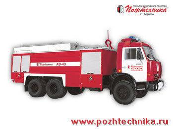 пожарная машина КАМАЗ АВ-40 Автомобиль воздушно-пенного тушения
