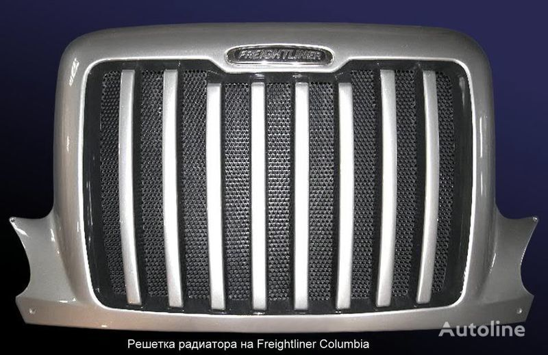 новая облицовка  решетку радиатора Freightliner Columbia для грузовика FREIGHTLINER Columbia