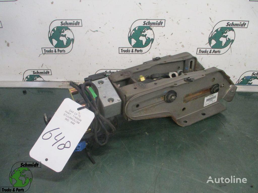 рулевой редуктор  DAF 1740008  CF 85 для грузовика DAF