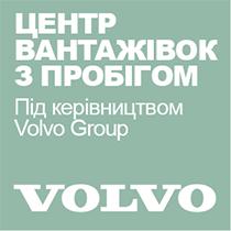 ООО Вольво Украина