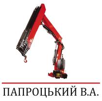 ПП Папроцький В.А.