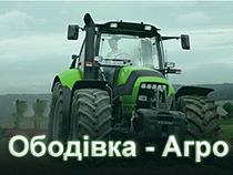 """ТОВ """"Ободівка - Агро"""""""