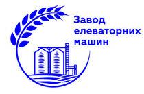 """ТОВ """"Завод елеваторних машин"""""""