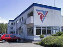 Торговая площадка Hauser Logistik GmbH