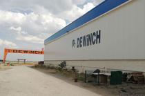 Торговая площадка DEWINCH IND.TRD.LTD.CO