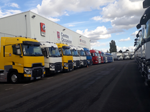 Торговая площадка Renault Trucks France by Volvo group Lyon