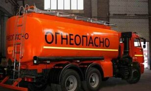 бензовоз КАМАЗ 65115-3964-23