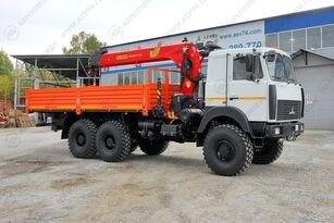 новый бортовой грузовик МАЗ 6317F9