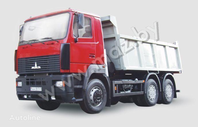 самосвал МАЗ 6501 автопоезд