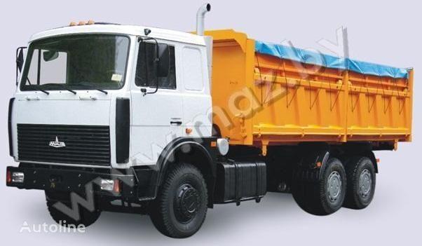 новый самосвал МАЗ 5516 А8