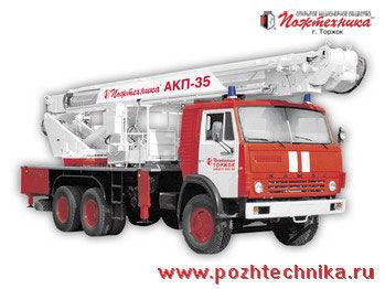 пожарная автолестница КАМАЗ АКП-35