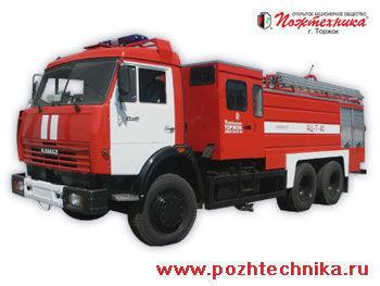 пожарная машина КАМАЗ АЦ-7-40