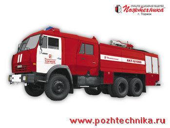 пожарная машина КАМАЗ АКТ-6/1000-80/20 Автомобиль комбинированного тушения