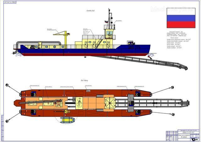 новый земснаряд ЛС-27 М 3000/72 Д-ЭЖ