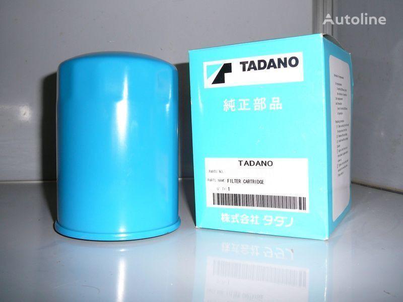новый фильтр масляный  Япония для манипуляторов UNIC, Tadano, Maeda. (Юник, Тадано, Маеда) для погрузчика