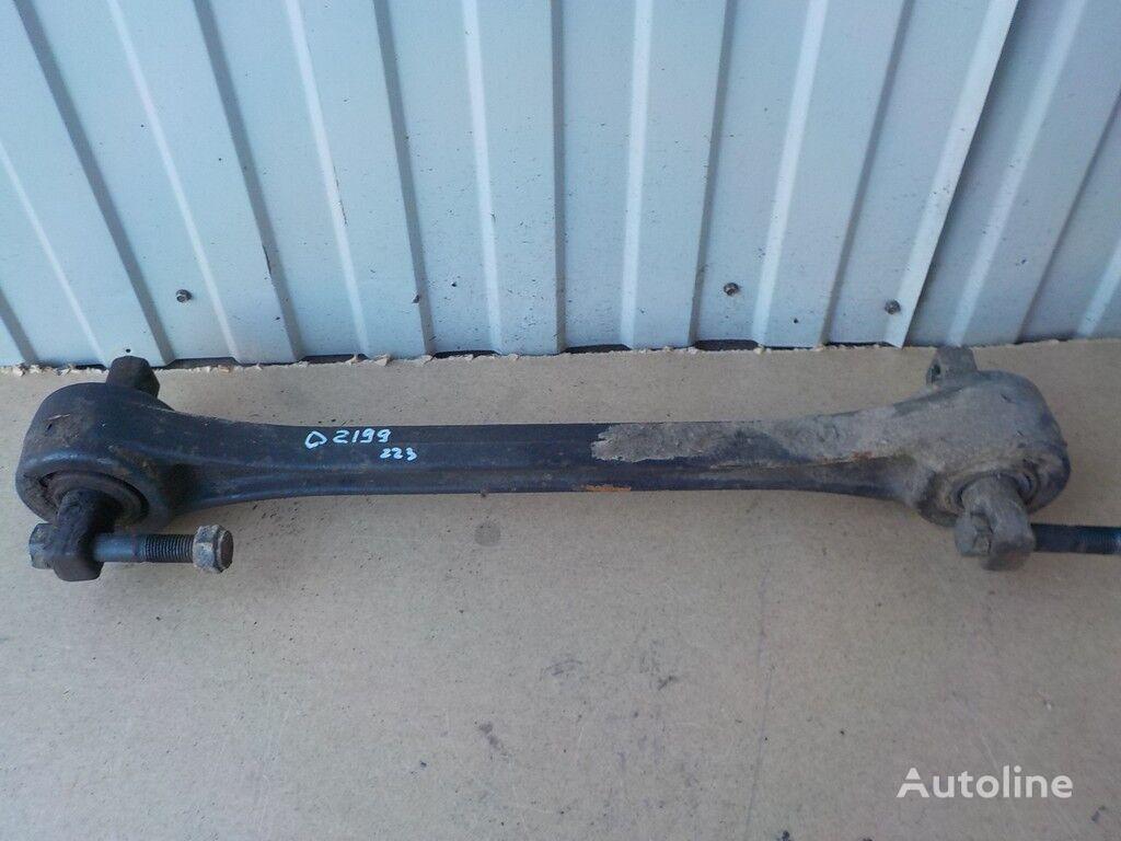 рулевая тяга  Реактивная для грузовика MAN